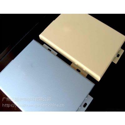 深圳铝单板厂家 铝单板价格