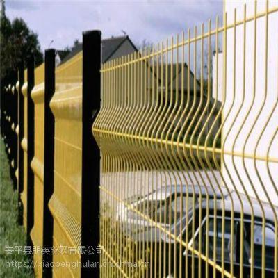 朋英 生产供应 三角折弯护栏网 生活区围栏 场区围网 浸塑