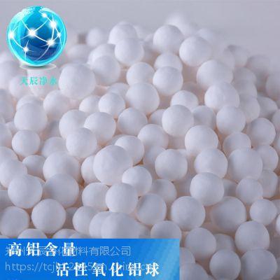河南天辰活性炭 厂家直销空压机吸附式干燥机AB罐干燥剂活性氧化铝球干燥剂可开票