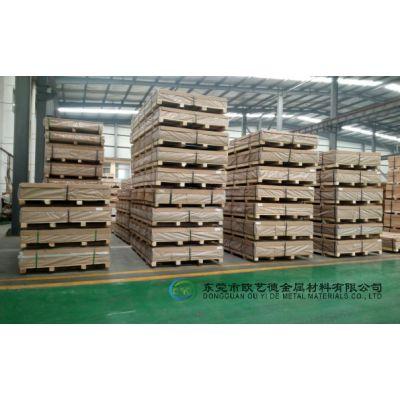 2A11西南铝铝板 2A11铝合金板抗拉强度厂家