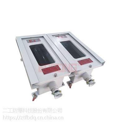 二工科技ABT系列防爆探测器 对射仪 红外对射仪 优质碳钢材质