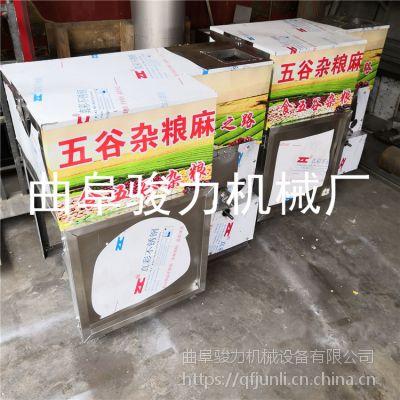 安阳市 杂粮食品膨化机 多花型康乐果机 骏力畅销 汽油机带动的大米膨化机
