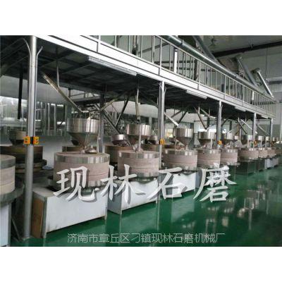 现林石磨厂家供应多种型号自动香油芝麻酱花生酱石磨