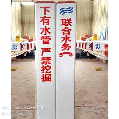 玻璃钢安全标志桩 厂家生产价格优惠