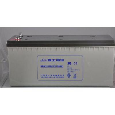 理士蓄电池DJM12230 12V230Ah理士蓄电池批发价格