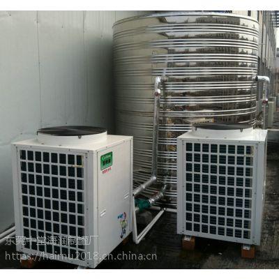 供应东莞市-汇家能【万江空气能热器-安装】空气能热泵