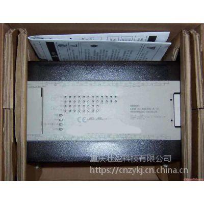 重庆欧姆龙PLC CP1H-X40DT-D