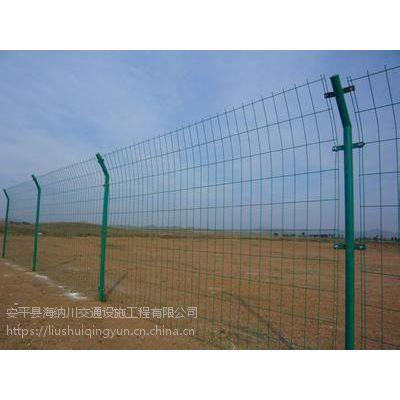 海纳川金属双边丝浸塑护栏网