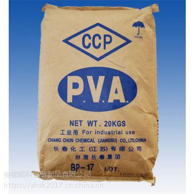 25kg化工四层纸袋,安徽顺科定制生产,质优价廉,欢迎来电订购