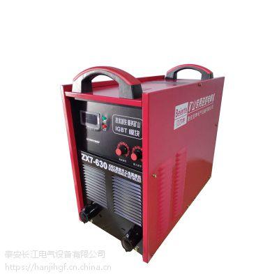 电焊机定做电流800A大功率焊机ZX7-1000A焊机