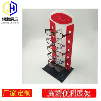 眼镜展示台亚克力物料板材制作东莞锦瀚工厂定制眼镜展示架
