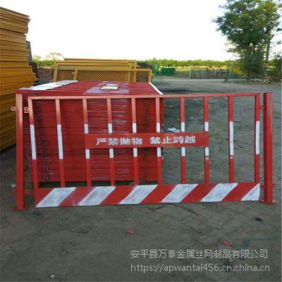 工地施工隔离网 警示护栏网 1.2米警示防护网