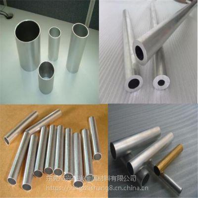 东莞兴兴尚 6063国标铝管 6063T6氧化专用铝合金管