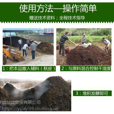 鸡粪腐熟做有机肥需要添加的成分都有哪些