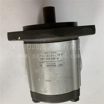 力士乐22排量齿轮泵平键轴安装AZPW-21-022 RQRXXMB-S0593