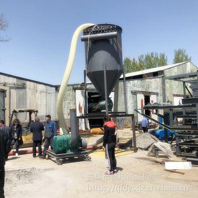 都用-石灰粉负压式输送机 水泥粉装罐车气力输送机
