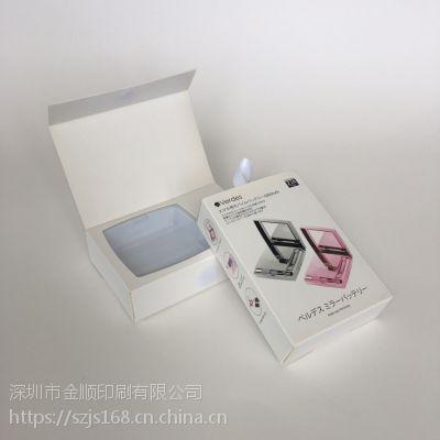 深圳印刷厂家定制书型磁铁盒开窗彩盒化妆镜外包装纸盒