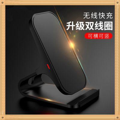 铝合金三星S7无线充电手机支架 桌面支架 无线充电器 iphone note5通用无线充电器 专利