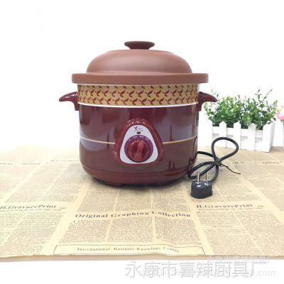 全自动紫砂电炖锅3.5L陶瓷慢炖锅煮粥煲汤养生锅促销礼品锅
