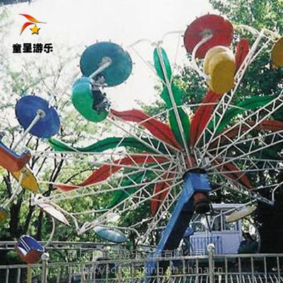 公园免检游乐设施双人飞天童星游乐厂家高盈利设备一流