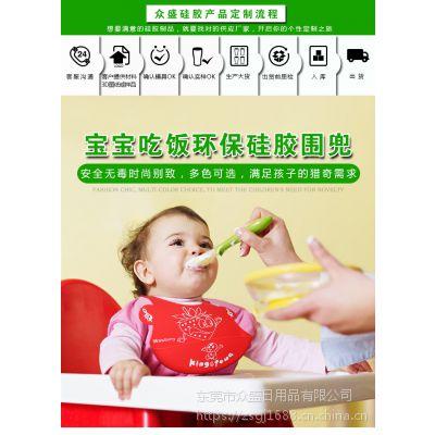 东莞婴儿用品厂家丨新款硅胶口水兜定制生产