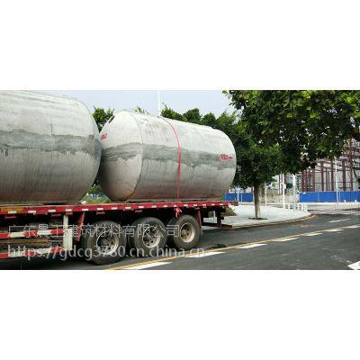 供应茂名水泥雨水收集池耐腐蚀价格齐全可定制免费指导安装