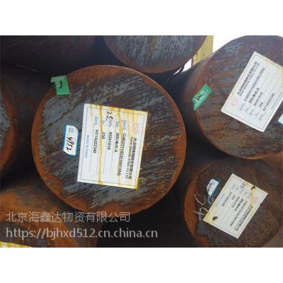 北京20CrMnTi圆钢01061220520北京20CrMnTi圆钢现货销售