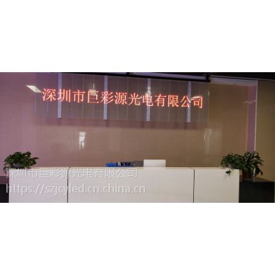 透明led显示屏怎么卖