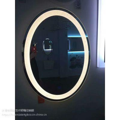 厂家定制新款时尚简约LED灯镜 智能防水防雾浴室镜 卫生间化妆镜