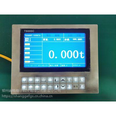 郑州尚格SG-T8000系列装载机电子秤