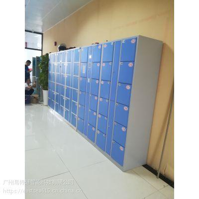 寄存柜 存包柜 储物柜 广州易特瑟智能科技