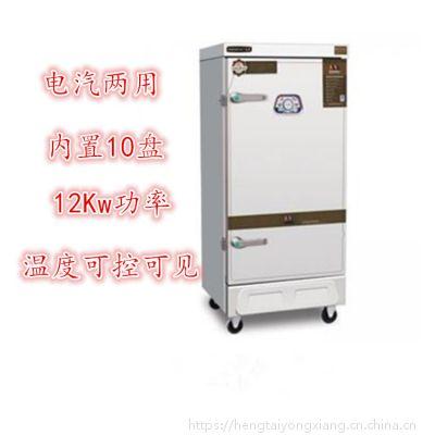 供应美厨10盘蒸饭车MCKZ-H10豪华型单门10盘蒸饭柜