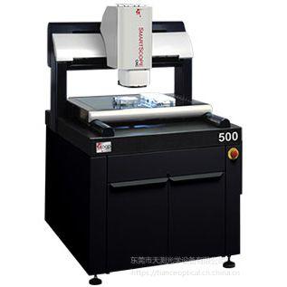 租售OGP影像仪CNC 500大平台桥式,性能卓越