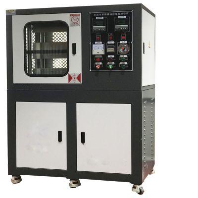 (直销供应) 小型平板硫化机 塑料压花 热压成型机 压片机 模压机