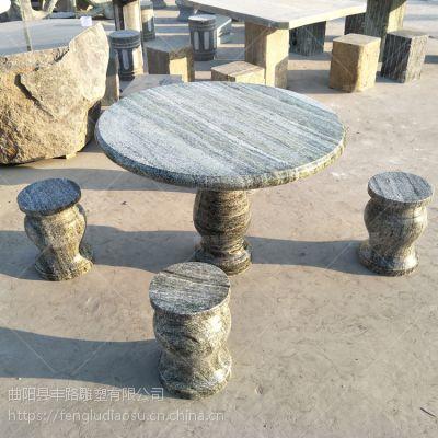 大理石蛤蟆绿石桌石凳 石雕圆桌 公园石头桌子凳子