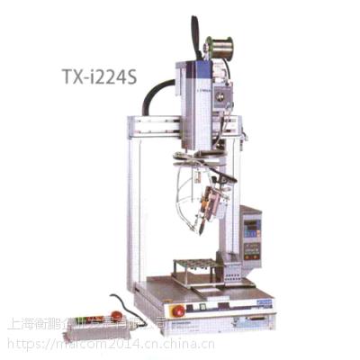 自动焊接机器人_TSUTSUMI TX-i224S 衡鹏供应