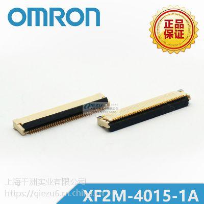 XF2M-4015-1A 旋转后锁结构连接器 欧姆龙/OMRON原装正品 千洲