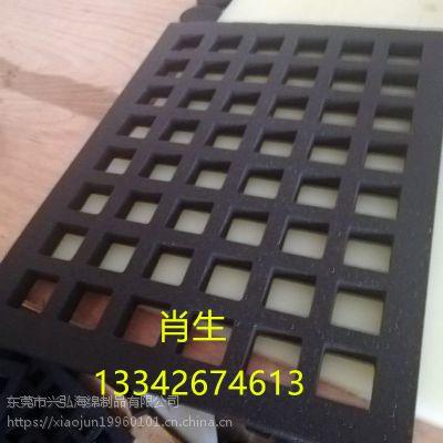 做香干豆腐块模具海绵格子 豆腐尺寸定制