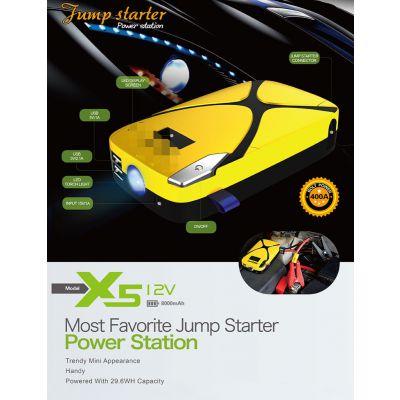 多功能应急启动电源-BP-X5