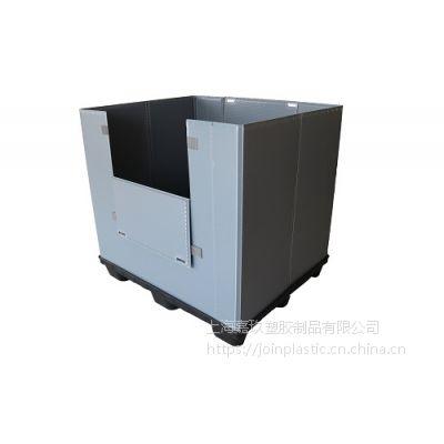 苏州高品质塑料围板箱高强度可折叠pp蜂窝板