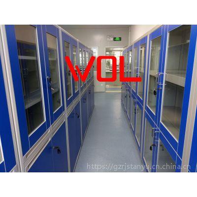 广州实验台柜定制厂家WOL