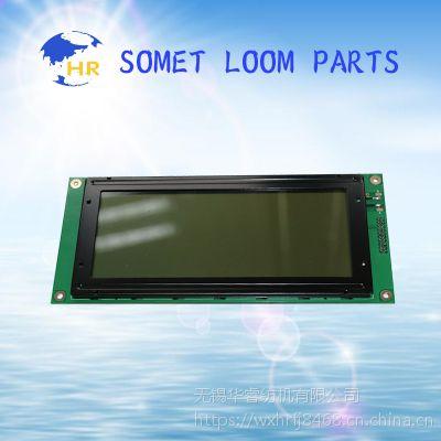 苏美特天马11E液晶显示屏A3E422ATHEMA优秀液晶屏纺机电气配件
