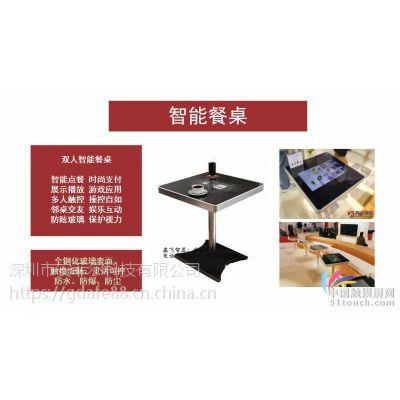 供应鑫飞afe21.5简约现代高清液晶智能自助交互式餐厅餐桌