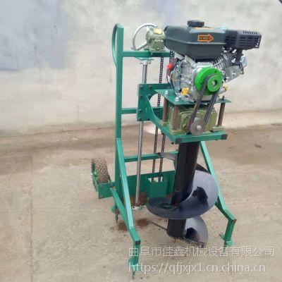 葡萄园子挖坑机 型号齐全专业挖坑机 佳鑫手提打洞机价格