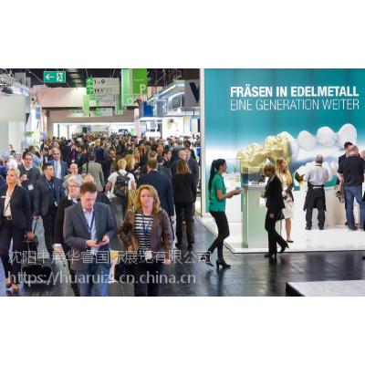 2019年德国科隆牙科展IDS-2019观展行程