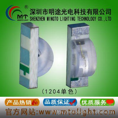 1206翠绿光led灯珠1204翠绿侧面发光贴片灯珠专业生产明途光电