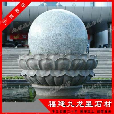 石雕风水球厂家报价 景观风水球喷泉