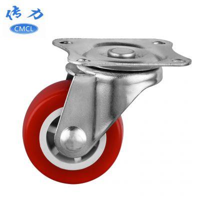 2寸红色pvc万向脚轮直径五公分平顶万象轮轻型家具滑轮子