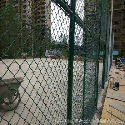 昆明球场围网 球场围网单价 济南车间隔离网