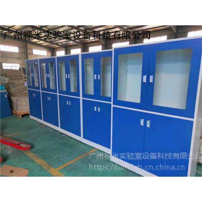 实验室储存药品专用全钢药品柜